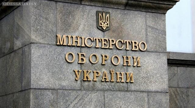 В сентябре пройдут украинско-американские учения Rapid Trident-2017, – Минобороны