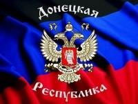 Главарям «ДНР» и «ЛНР» поступила команда готовить население ко вхождению в состав РФ