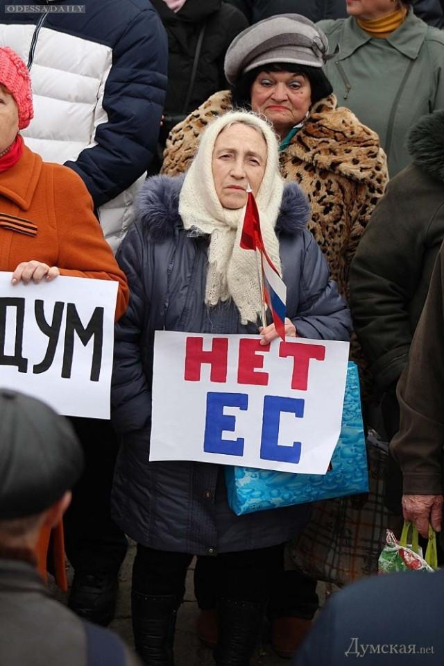О защите прав русскоязычной Украины. Часть 1.
