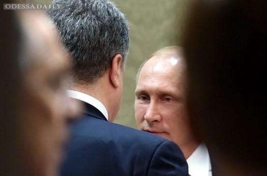 Порошенко согласился на фактическую автономию ДНР и ЛНР