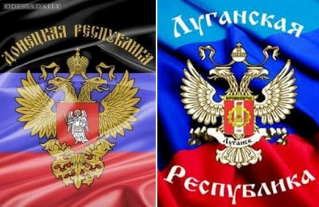 После встречи в Минске «ДНР» и «ЛНР» потребовали закрепить особый статус Донбасса в Конституции
