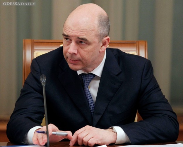 Россия отказывается реструктуризировать долг Украины
