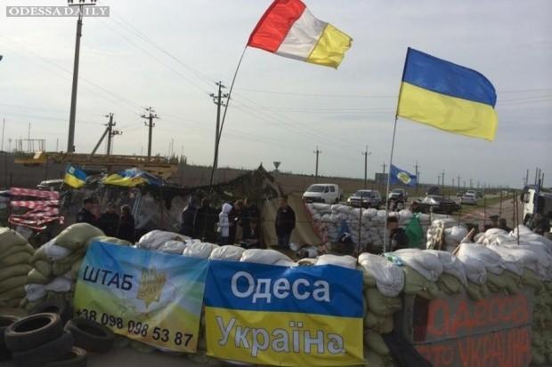 В Одессе на дорогах вновь появятся блокпосты