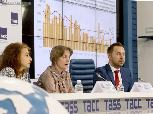 Не самый удачный год для россиян