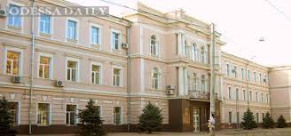 Южноукраинский национальный педагогический университет имени К. Д. Ушинского