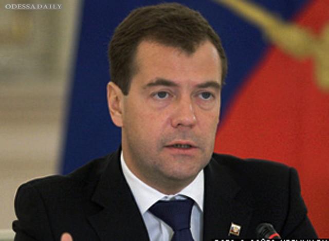Россия исполнит все соглашения с Украиной - Медведев