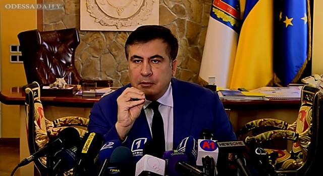 Глава Одесской ОГА зачитал список тех, кто по его мнению должен уйти вслед за нардепом Мартыненко