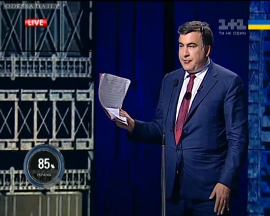 Саакашвили считает, что экономика Украины приблизилась к уровню Габона