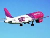 Wizz Air уходит из Украины