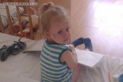 В Одессе женщина ушла топиться, оставив маленькую дочь у воды