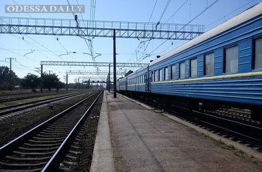Укрзализныця меняет маршруты движения поездов на востоке