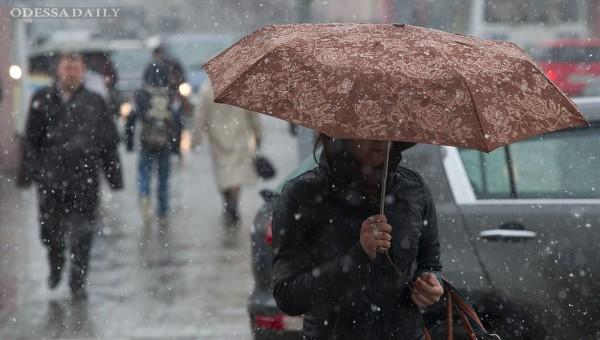 Погода на выходные: В Украине снова похолодает