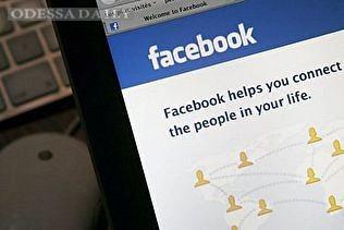 Facebook стал меньше на 11 млн пользователей