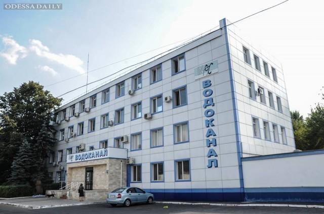 В Одессе ужесточены методы работы с должниками за воду