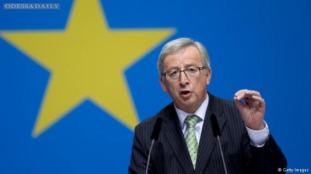 Безвизовый режим с ЕС будет предоставлен Украине до лета, — Юнкер