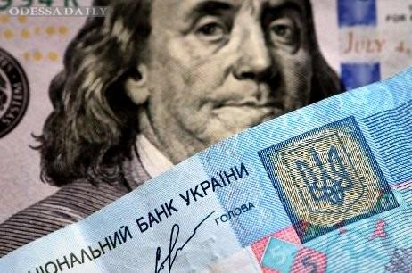 Кредиторы готовы списать 20% долга Украины – WSJ