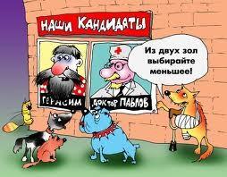 «Лузеры» и лидеры выборов в Одесской области