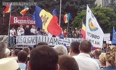 Протесты в Молдове: население призвали к массовой забастовке
