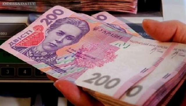 Обнародованы размеры зарплат украинских министров и чиновников
