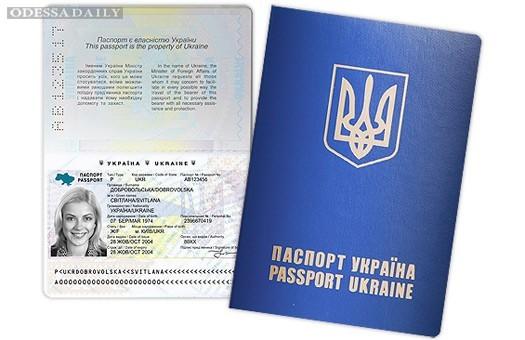 Украинцы научились мошенничать с получением загранпаспортов, – ГМС