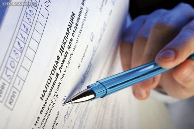 Чиновников не будут наказывать за несвоевременную подачу е-деклараций
