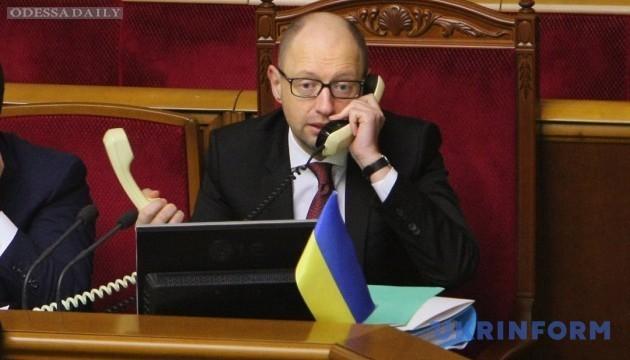ГПУ расследует громкое дело, в котором фигурирует Яценюк и ОПЗ, - The Times