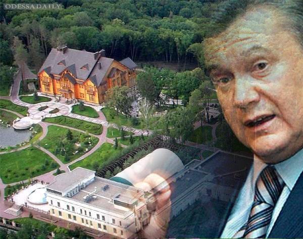 Состояние Виктора Януковича