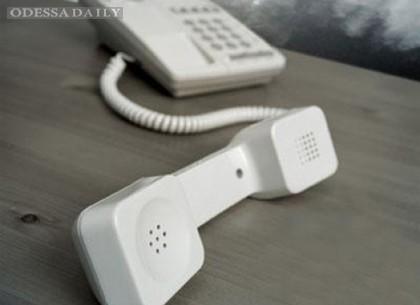 Тарифы на домашние телефоны повысят на 17,5%