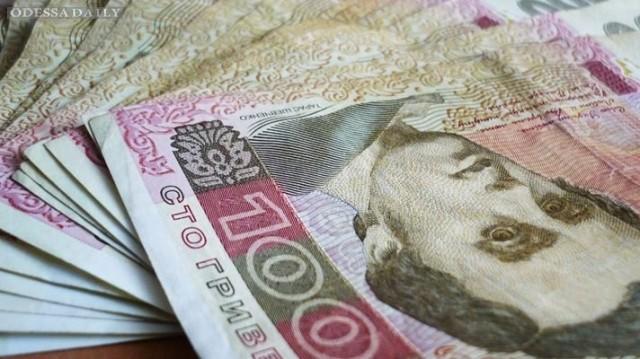 Украинцам надо срочно спасать свои деньги