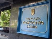 ГПУ просит взять под стражу руководителей облэнерго, подозреваемых в растрате более 160 млн грн