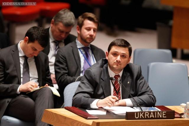 Заседание Совбеза ООН: Украина отвергла предложение России