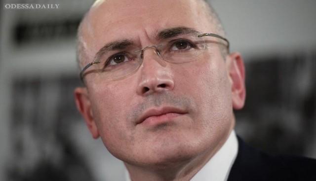 Ходорковский: «Путинское десятилетие оказалось вычеркнутым из жизни России временем»