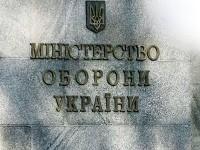 В Минобороны допустили возможность нанесения ракетного удара РФ по Украине