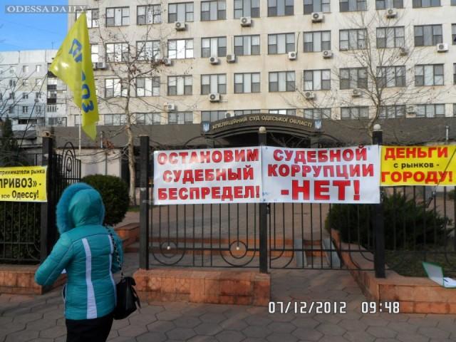 «Сегодня Мы узнали, что у нас украли 500 млн. грн.»