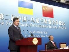 Китай сомневается, давать ли Украине новые кредиты