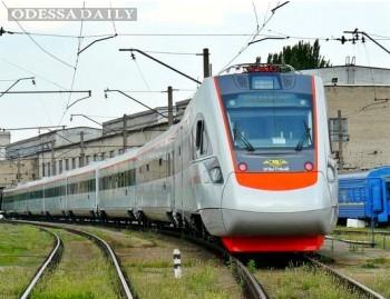 В УЗ рассказали о маршруте скоростного Тарпана из Киева в Одессу