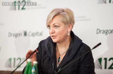 Гонтарева объяснила, от чего изменится курс доллара в Украине