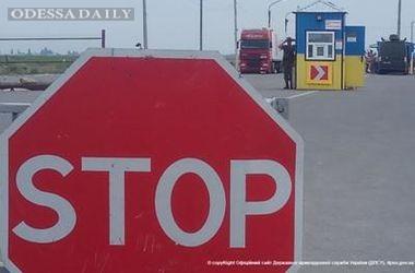 Украинские пограничники рассказали, как будут блокировать Крым на суше и на море