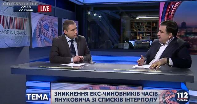 Михеил Саакашвили в программе День. Made in Ukraine