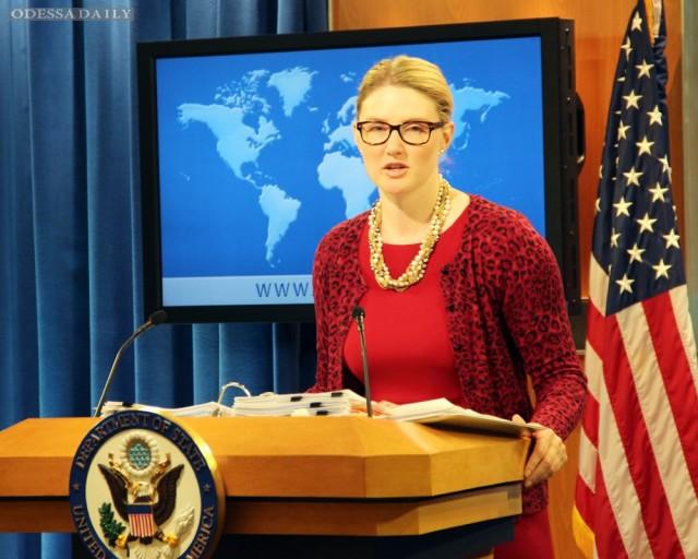 Госдеп США не нашел доказательств нарушения прав человека в АТО