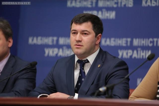 Кабмин отстранил Насирова от исполнения обязанностей
