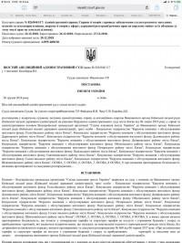Алексей Кучеренко: Война киевлян против ВЭРа - первый успех!