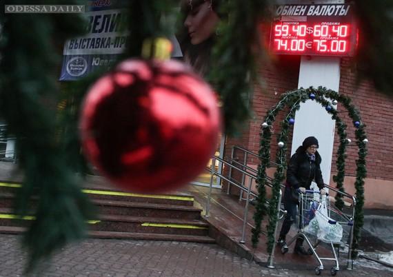 Юлия Латынина: Рубль стоит столько, сколько в глазах рынка стоит власть Путина