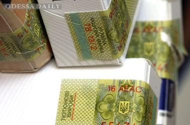 Кабмин Украины отказался от минимальных цен на сигареты