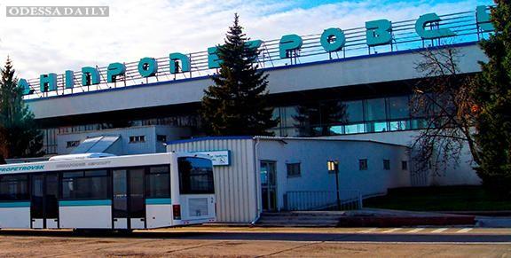Аэропорты Харькова и Днепропетровска возобновили работу