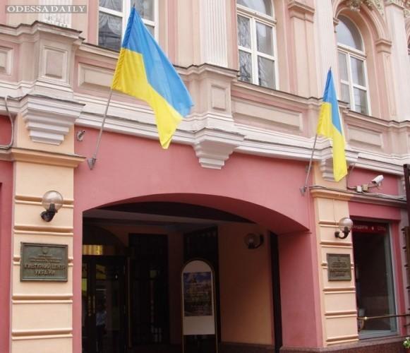 Российские власти разблокировали работу украинского Культурного центра в Москве
