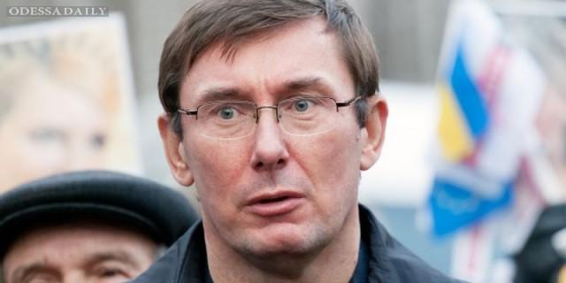 Юрий Луценко рассказал о плане на следующую неделю