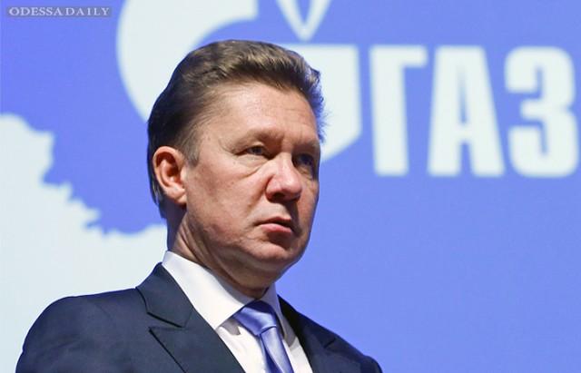 Газпром запугивает Украину прекращением поставок газа