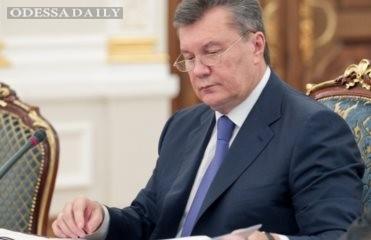В Администрации президента подписали антикризисное соглашение