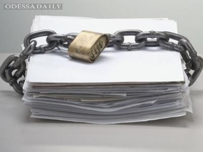 Новый Уголовный процессуальный кодекс Украины нарушает принцип верховенства права